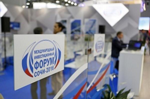 ВРостовской области подписаны соглашения помодернизации зерновых терминалов