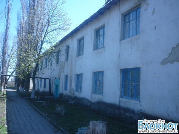 В Ростовской области 5-тысячный поселок остается без поликлиники