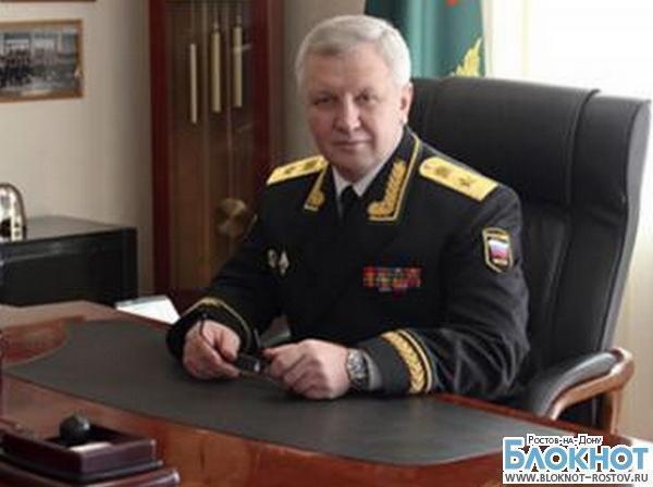 Генпрокуратура РФ: Главный судебный пристав Ростовской области уволен за плохую работу