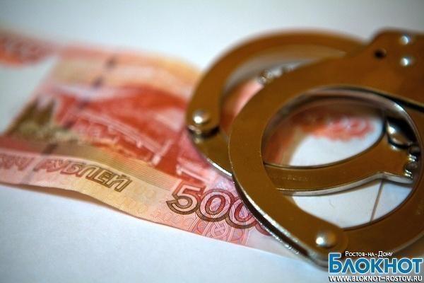 Полицейский  УВД Таганрога арестован за взятку
