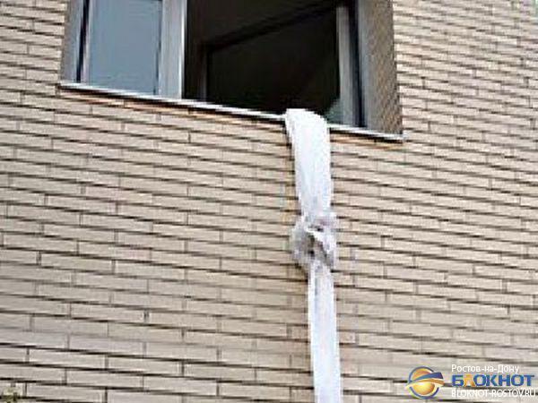 В Ростове женщина разбилась насмерть, спускаясь по простыне с 6-го этажа