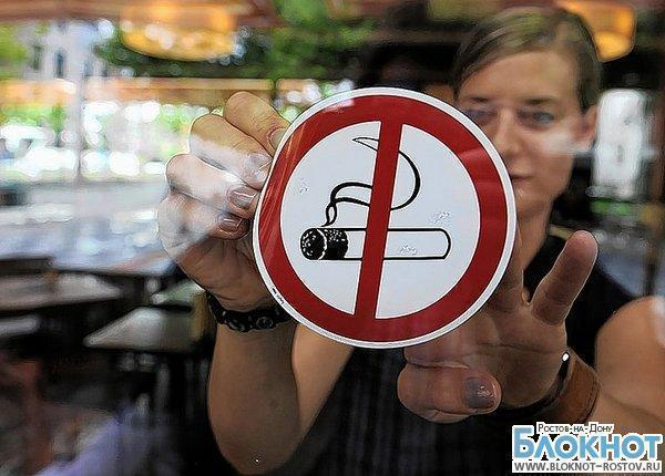 Закон о запрете курения: ростовчане меньше «дымить» не стали