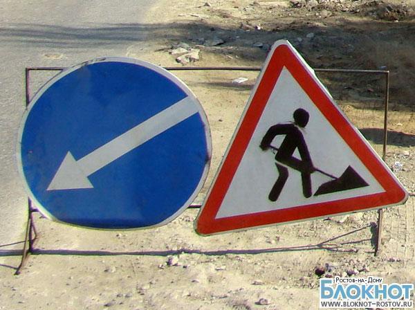 В Ростове почти на 9 месяцев ограничат движение на проспекте Шолохова