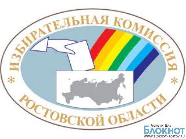 Ростовские отделения политических партий получили предупреждение за сокрытие финансовых отчетов