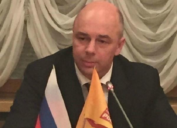 Министр финансов РФ Силуанов: Горючее поднимется в цене