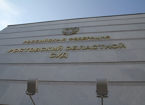 Суд Ростова арестовал участников нападения на главу ГИБДД: один из них – неаттестованный полицейский
