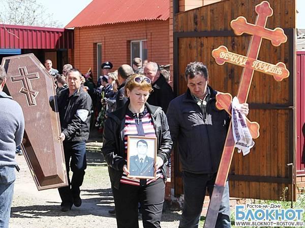 В Ростовской области похоронили расстрелянного сотрудника ДПС Андрея Юрина