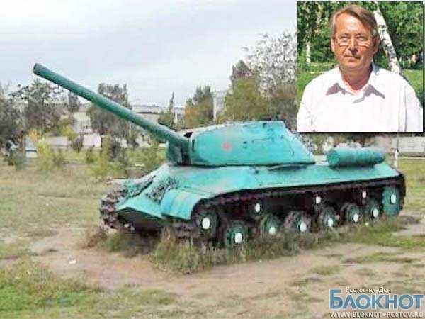 В Ростовской области чиновника, пытавшегося продать танк за 7 млн, оштрафовали