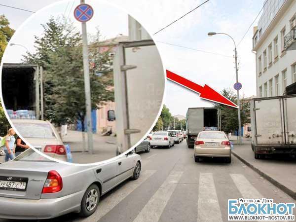 В Ростове установили дорожный знак «Остановка запрещена», чтобы облегчить проезд к стройке