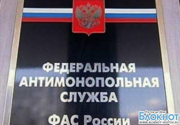 «Сбербанк» оштрафован Ростовским УФАС на 475 тыс рублей за высокую комиссию при приеме платежей