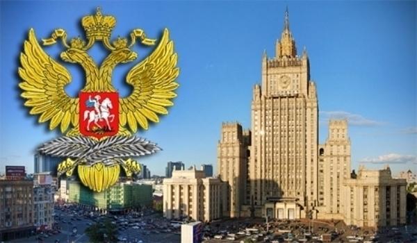 МИД РФ пообещал Украине жесткие  демарши в ответ на взрывы в Ростовской области