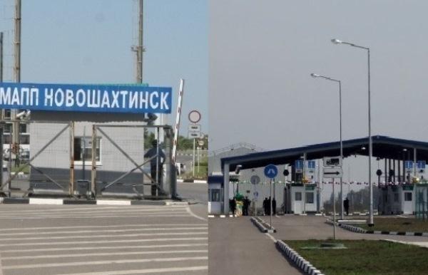 Россия закрыла два пограничных пункта пропуска в Ростовской области
