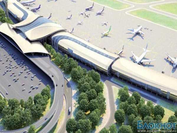 Весной в Ростове начнется выкуп участков под строительство аэропорта «Южный»
