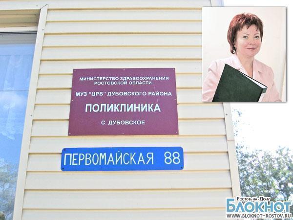 Главврач Дубовской ЦРБ снята с должности после скандала с массовым увольнением подчиненных