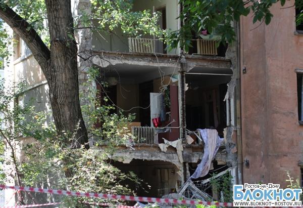 В Ростове жилой дом, стена которого обрушилась, признали аварийным в 2009 году