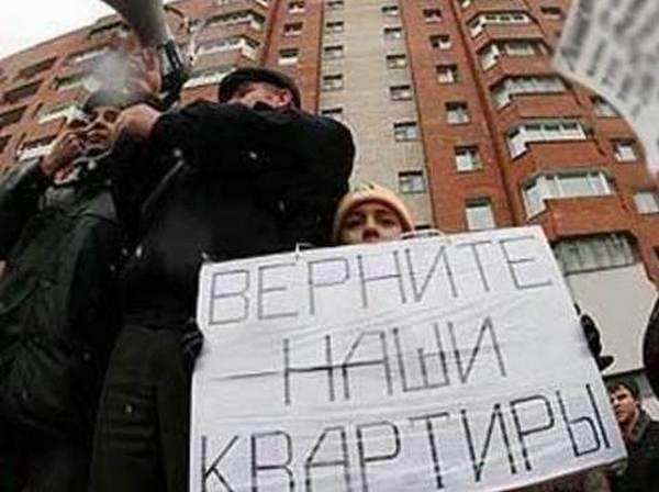 В Ростове задержан предприниматель, кинувший дольщиков на 85 млн рублей