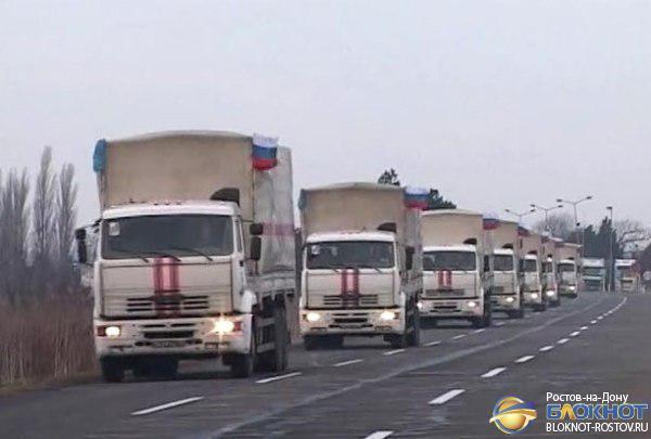 В Ростовскую область из Подмосковья выехала автоколонна МЧС с гуманитарной помощью для граждан Украины