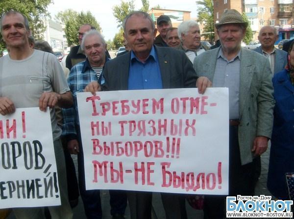 Жители Зверево обратились в суд, чтобы признать выборы недействительными