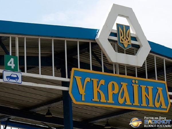 Путин предложил разместить наблюдателей ОБСЕ на КПП в Ростовской области на границе с Украиной