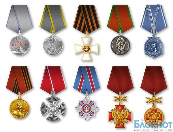 В Ростовской области чеканили «липовые» медали