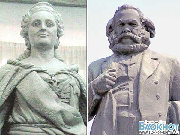 В Ростове памятник Марксу с площади, где установят Екатерину II, могут перенести на Шолохова