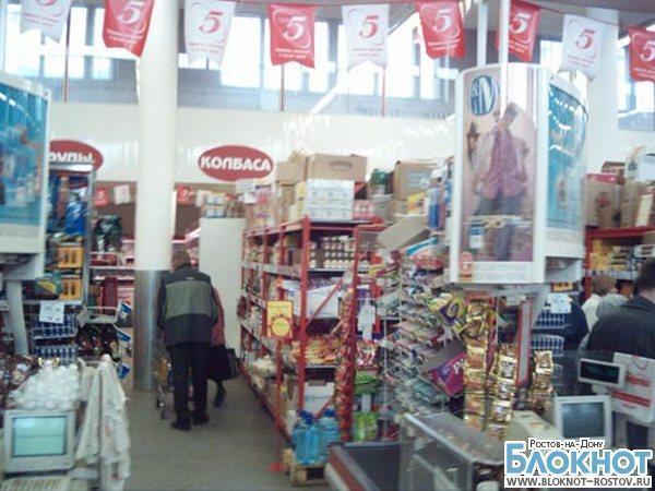 В Ростове супермаркет «Пятерочка» закрыли из-за шумных кондиционеров
