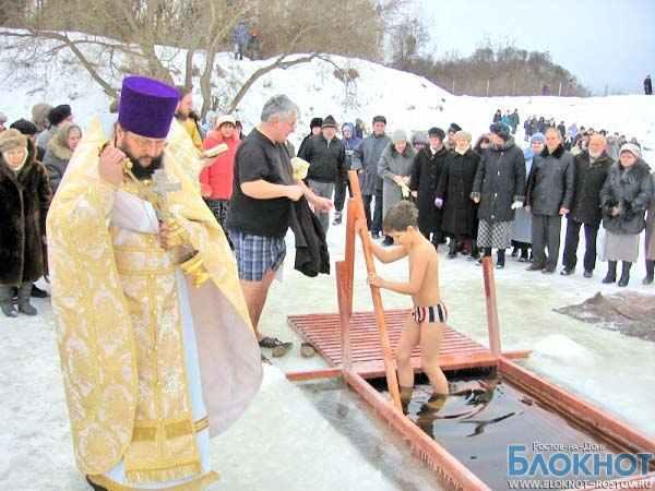 В Ростовской области оборудуют 80 купелей для крещенских купаний