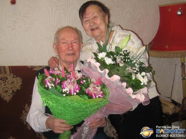 В Ростовской области пенсионеры отметили 70-летний юбилей совместной жизни