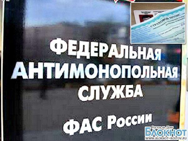 Суд признал, что ростовский Росгосстрах незаконно отказывал в продаже полисов ОСАГО без допстраховки