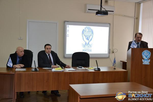 В Ростовском филиале МГТУ ГА объявили о нетерпимости к коррупции