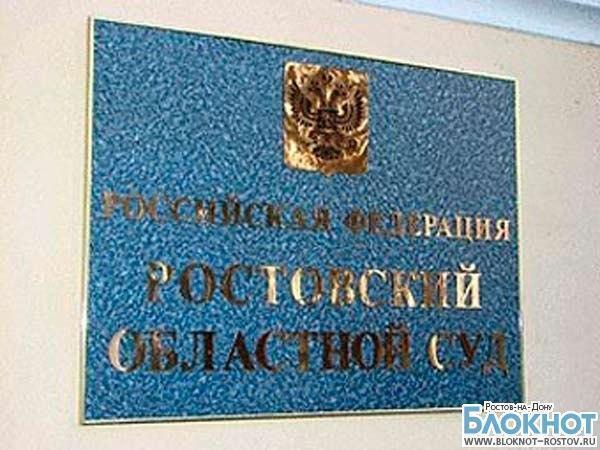 Жительницу Ростовской области, заказавшую убийство мужа, осудили на 5 лет