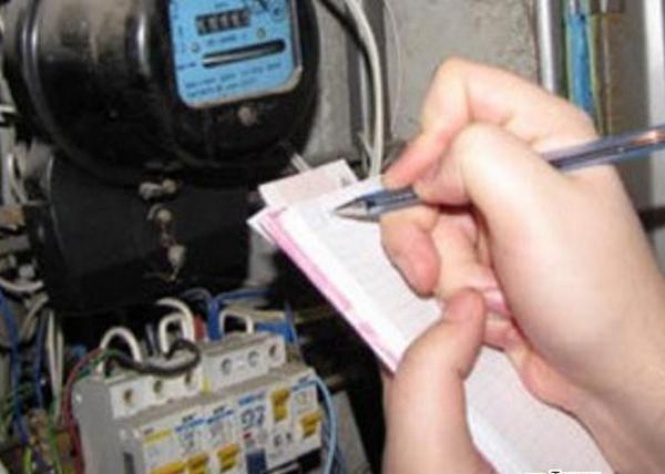 Таганрог хочет отказаться от участия в проекте по введению соцнормы на электроэнергию