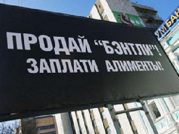 В Ростовской области фото алиментщиков появятся на коробках с пиццей и уличных билбордах