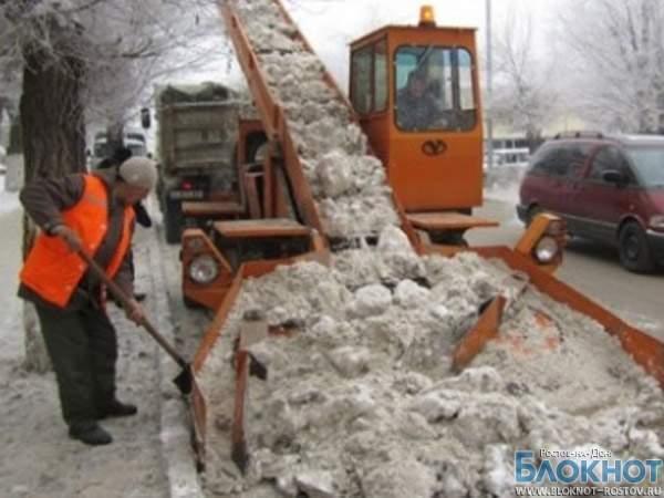 В Ростове возбудили дело в отношении руководителя компании, который потратил деньги, выделенные для закупки снегоуборочной техники