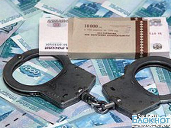 В Ростовской области задержан за взятку прокурор Ремонтненского района