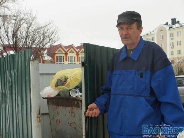В Волгодонске дворник спас мужчину, который несколько часов пролежал под горой мусора