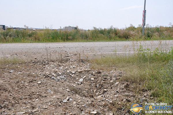 В Ростовской области найден неразорвавшийся снаряд системы «Ураган»
