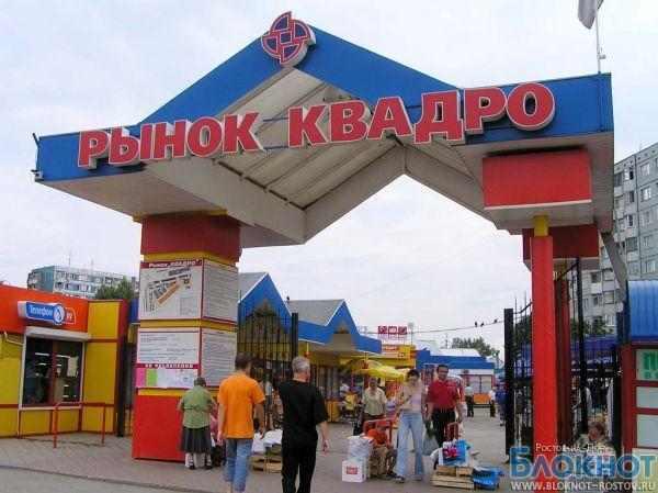 Ростовчане устроили перестрелку из-за парковочного места на рынке Квадро