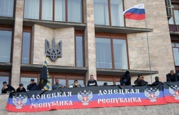 «Центробанк» самопровозглашенной Донецкой республики может быть создан в Ростове