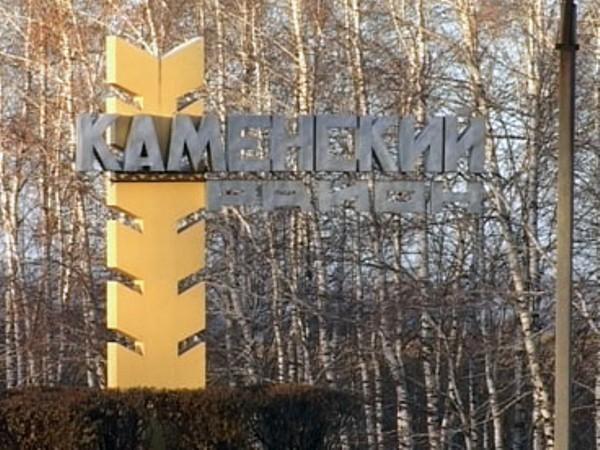 В Ростовской области нашли женщину, пропавшую пять дней назад