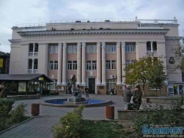 В консерватории Ростова считают, что вуз несправедливо включили в список неэффективных