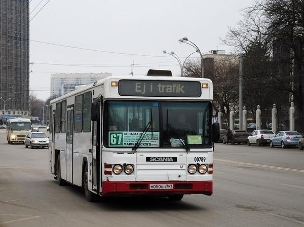 В Ростове поднимут цену за проезд в общественном транспорте