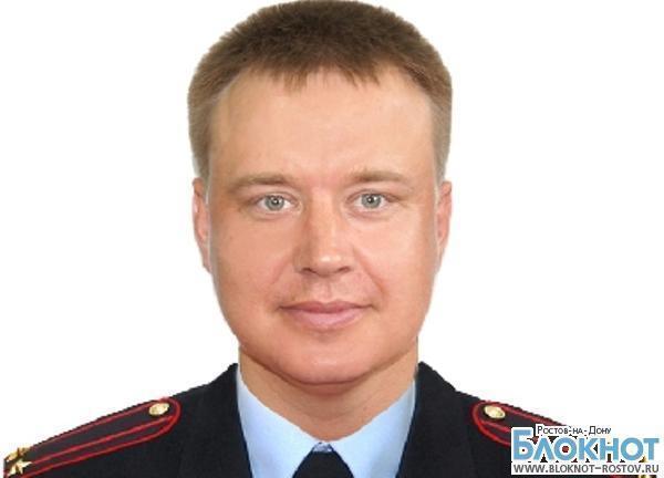 Новым начальником ГИБДД по Ростовской области стал Александр Оцимик