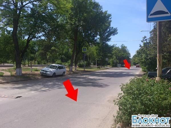 В Новочеркасске неизвестные похитили «лежачие полицейские»