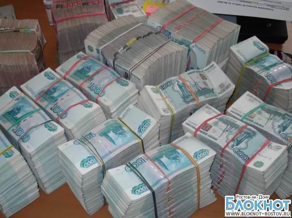 Ростовский бизнесмен похитил у ипотечного агентства более 39 млн рублей