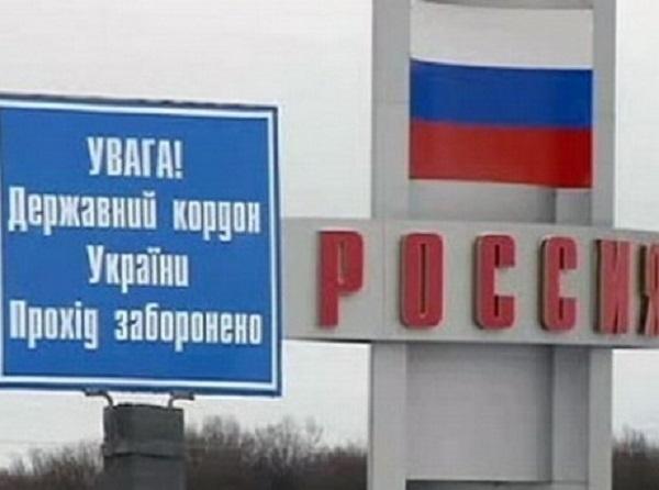 Российские пограничники обстреляны в Ростовской области со стороны Украины