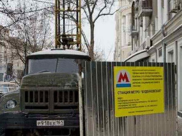 Конкурс на разработку первой линии метро Ростова-на-Дону вновь продлен