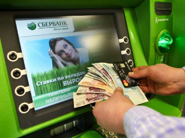 ВСбербанке временно ограничили прием пятитысячных купюр