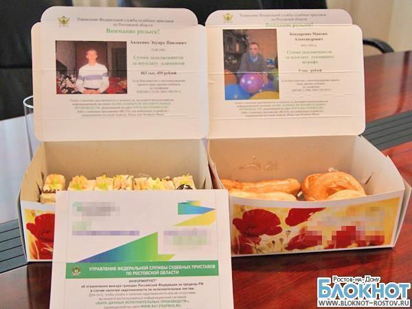 В Ростовской области по фото на коробке с пирожными нашли первого злостного алиментщика