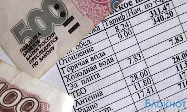 Жителям Ростовской области выставили дополнительную плату по горячей воде за январь и февраль